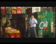 IRC commands on Cali vending machine in Hong Kong in The God of Cookery (1996) @20m31s