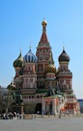 423885092 Moscow, Red Square, Vasily Blazhenny Cathedral 2